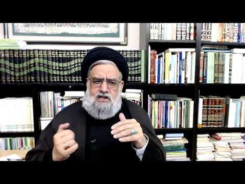 Ziyārat al-Jāmi'ah al-Kabīrah; Understanding the Concept of Imāmate - Maulana Syed Muhammad Rizvi | English