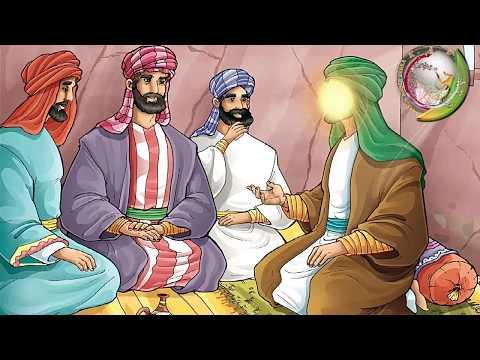 Imam Sajjad AS   Masoomeen   Imam Zain ul Abideen as   KAZSchool   English