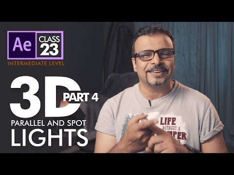 3D Parallel Light and Spotlights in After Effects Class 23 - اردو / हिंदी