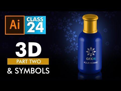 Adobe Illustrator - 3D in Illustrator Part Two  and Symbols - Class 24 - Urdu / Hindi
