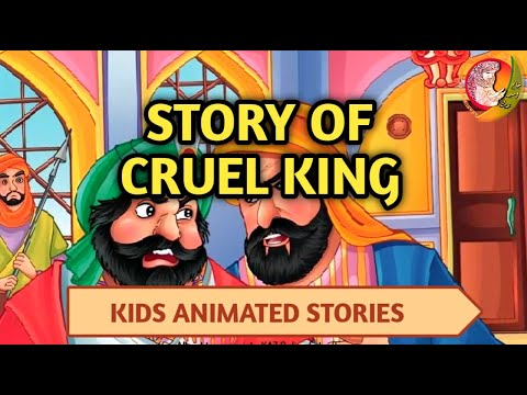 Islamic stories   Cruel King   Kaz school   Islam miracles   Imam Naqi   English