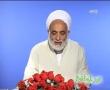 Noor Al-Ahkam 4 - Zakaat - Persian