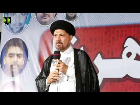 [Tarana] جبری لاپتہ شیعہ افراد کی عدم بازیابی کے خلاف دھرنا | H.I Syed Baqir Zaidi | Urdu