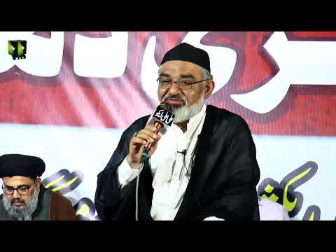 [Speech] جبری لاپتہ شیعہ افراد کی عدم بازیابی کے خلاف دھرنا | H.I Syed Ali Murtaza Zaidi | Urdu