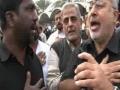 Matum in front of Roza e Hazrat Abbas AS - Urdu