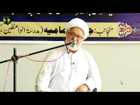 [Seminar] Hayat -e- Tayyaba Ameer ul Momineen Imam Ali (as)   H.I Ghulam Abbas Raesi   Urdu