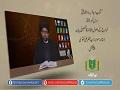 جاذبہ و دافعہ علیؑ [20]   خوارج کے اصولِ عقائد کا تفصیلی بیان   Urdu