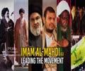 Imam al-Mahdi (A) Leading The Movement   Dr. Hasan Abbasi   Farsi Sub English