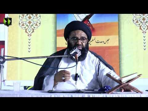 [4] Ma\'arif Quran | Surah -e- Room - سورہ روم | H.I Kazim Abbas Naqvi | Mah-e-Ramzaan 1442 | Urdu