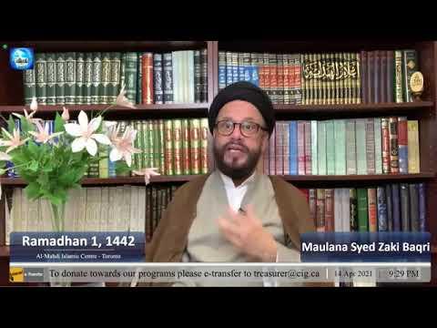 [I] Tafsir Sura Alaq I Syed Muhammad Zaki Baqri | Urdu