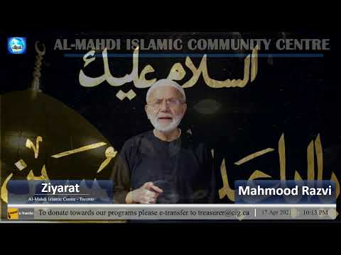 AlMehdi Islamic Centre Toronto 1442 PIV | Tilawat | Reflections On The Month Of Ramadhan | Sayyid Hussain Makke I Tafsir Sur Alaq I Syed Zaki Baqri I Eng/Urdu