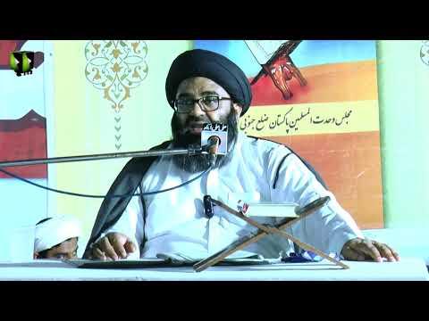 [5] Ma\\\'arif Quran | Surah -e- Room - سورہ روم | H.I Kazim Abbas Naqvi | Mah-e-Ramzaan 1442 | Urdu