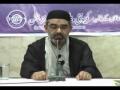 23rd Ramazan 09 Karachi - Dunya ka zahir aur batin ahlebait ki talimat ki roshni main - AMZ - Urdu