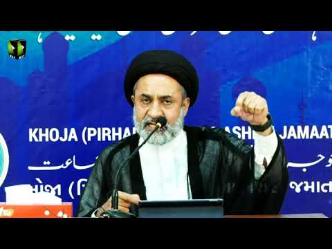 [Lecture] Topic: Wahdat -e - Ummat , Zahoor -e- Imam Ka Paish Khema |  H.I Muhammad Haider Naqvi | Urdu