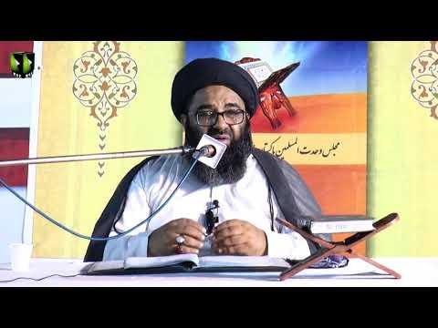 [7] Ma\'arif Quran | Surah -e- Room - سورہ روم | H.I Kazim Abbas Naqvi | Mah-e-Ramzaan 1442 | Urdu