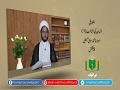 اخلاق | انسان کی شناخت (1) | Urdu