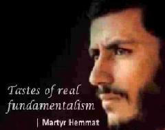 Taste of Real Fundamentalism - Martyr Hemmat - Persian sub English