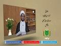 اخلاق | نماز، دین کا چہرہ | Urdu