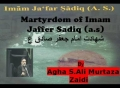 Imam Jafer Sadiq (a.s) CORE OF IMAMS TEACHING by Agha AM Zaidi - Urdu