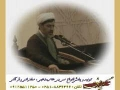Awamel Khesarat e Nafs Az Nazar Quran 2 by Dr. Rafee - Persian