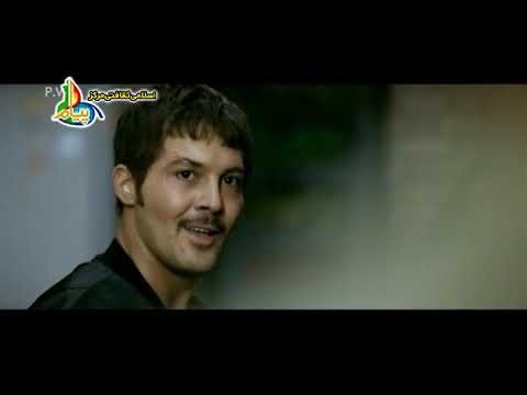 Urdu Islamic Film: Merajiha P1 | اردو اسلامی فلم: معراجے ہا