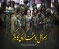 اسرائیل، دہشت گردی کا مرکز   رہبر معظم کے بیانات سے اقتباس   Farsi Sub Urdu