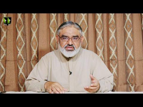 [Zavia | زاویہ] Current Affairs Analysis Program | H.I Ali Murtaza Zaidi | 13 June 2021 | Urdu