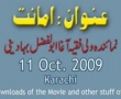 Amanat or Amanatdari - Agha Abul Fazl Bahadini - 11 Oct 2009 - Farsi with Urdu