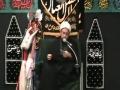 Muharram 1430 - H.I. Hayder Shirazi - Freedom - Majlis 9 - English