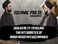 Disloyalty to Islam: The Attributes of Imam Husayn\'s (A) Enemies | IP Talk Show | English