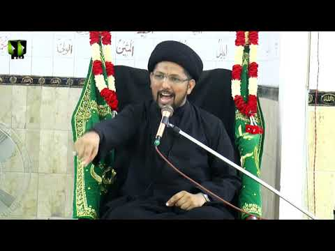 [2] Maqsad -e- Hayaat | Moulana Abid Rizvi | Safar 1443/2021 | Urdu