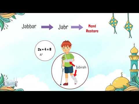 Allah's Names - Al Jabbar - 8