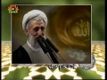 Friday Sermon - Ayatollah Kazem Siddiqi - 23rd Oct 2009 - Urdu