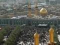 [MUST LISTEN] Imam Hussain (a.s) ka pegham - Urdu پیام حسین عیلہ السلام