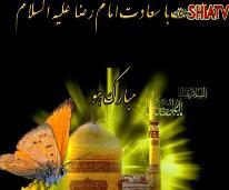 [FEMALES] Qasida Ya Imame Raza Ya Imam Raza (a.s) - Urdu