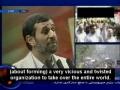 President Ahmadinejad - Speech on Qods Day - Short - Sept2009 - Farsi sub English