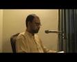 Seerat e Imam Ali A.S Part 3a of 4 - Agha Haider Raza - Urdu