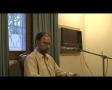 Wilayat - Dars 3b of 8 - Prof Haider Raza - 22 Feb 09 - Urdu