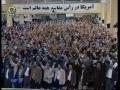Must Watch! Leader Ayatollah Khamenei Speech - Nov032009 - US Embassy Takeover Anni - English