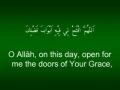 Dua for the 22nd Day of the Month of Ramadhan