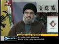 Sayyed Hassan Nasrallah - Speech on Martyrs Day - 11Nov09 - English