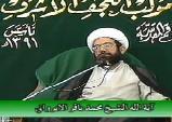 الشيخ باقر الايرواني Shaikh Baqir Irawani - 17 Ramadhan 1425 - Arabic
