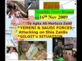 16th Nov09 - ZAVIA  (Situation in Yemen/ Pakistan/Gilgit) by Agha S.Ali Murtaza Zaidi-Urdu