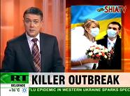 Plague or Plan Ukraine mystery disease burns out lungs-English