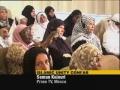 Pilgrims hold Islamic Unity confab days before hajj rituals - 23nov09 - English