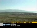 Hezbollah hits back at Israeli claim of drug smuggling - 23nov09 - English