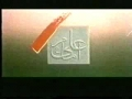 Musalsal Imam Ali - Part 3 - Arabic