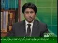 PTV News Program on Hajj - Moulana Amin Shaheedi - Urdu - Part 2
