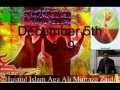 [Audio] - 5th Dec- Jashn E Ghadeer - Ghadeer wants our actions - By Agha AMZ - Urdu