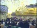 Shrine of Imam Husain (a.s) - 24 Feb 2006 - Arabic